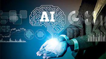 人工智能产品